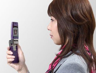 The use of biometrics to protect patient PHI is increasing in healthcare
